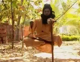 Левитация йога