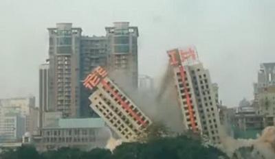 Неудачный снос здания