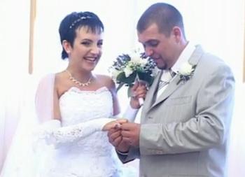 Неудачная свадьба