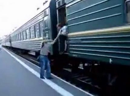 Пьяные хотел без билета сесть на поезд