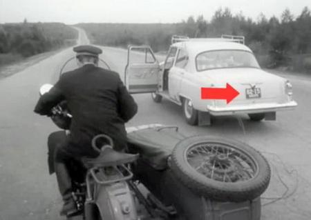 Киноляпы в фильме «Берегись автомобиля»